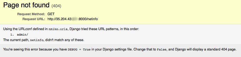 Django URL error page